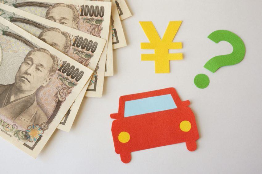車にかかる税金の総まとめ。課税額と支払のタイミングについて